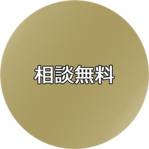 roundicon001
