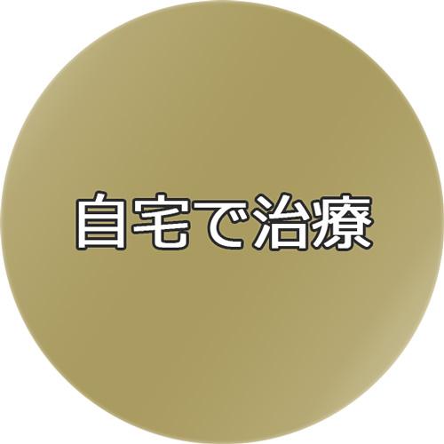 roundicon002