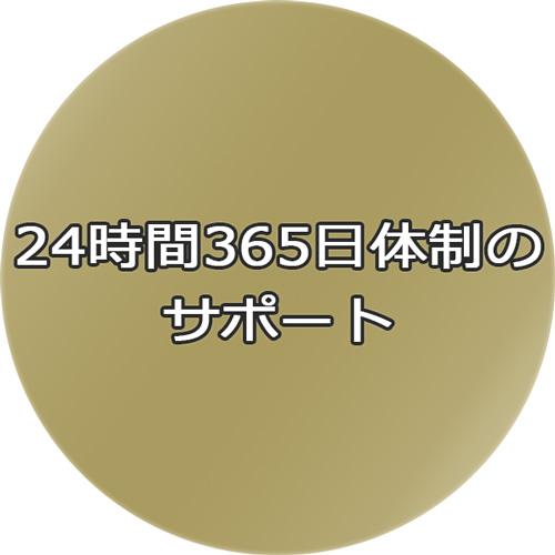 roundicon003_1