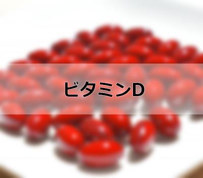 sapple_400x350_04