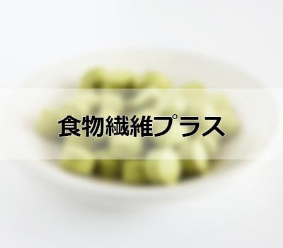 sapple_400x350_05