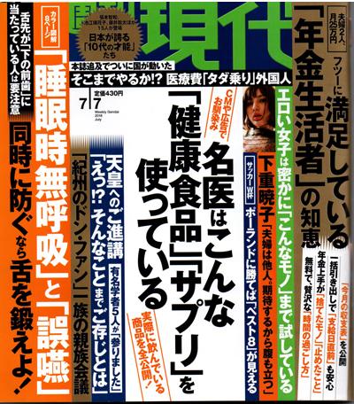 sapuri_book01_02