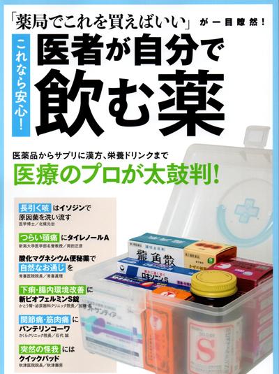 sapuri_book02